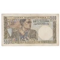 Billet Serbie 500 Dinara - 1941