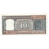Billet Inde 10 Rupees