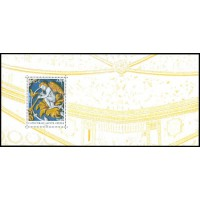 Bloc Souvenir numéro 37 Cathédrale Sainte Cecile d'albi