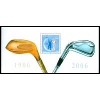 Bloc Souvenir numéro 13 L'open de France de Golf