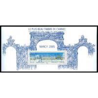 Bloc Souvenir numéro 014 Nancy 2005 (sous blister)