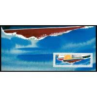 Bloc Souvenir numéro 23 Fédération Internationale de voile (sous blister)