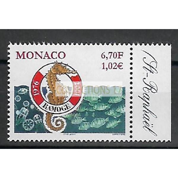 Timbre de Monaco - Numéro 2284 - Neuf sans charnière