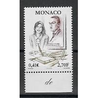 Timbre de Monaco - Numéro 2300 - Neuf sans charnière