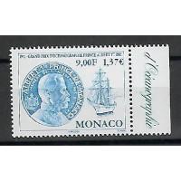 Timbre de Monaco - Numéro 2307 - Neuf sans charnière