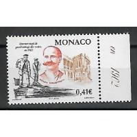 Timbre de Monaco - Numéro 2352 - Neuf sans charnière