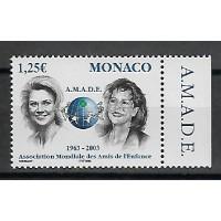 Timbre de Monaco - Numéro 2379 - Neuf sans charnière