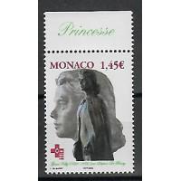 Timbre de Monaco - Numéro 2427 - Neuf sans charnière