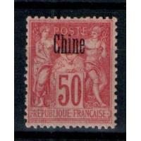 Timbres de Chine - Numéro 12 Type II - Neuf avec charnière