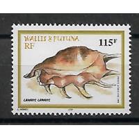 Timbre de Wallis et Futuna - PA 212 - Neuf sans charnière