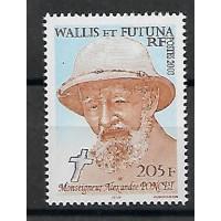 Timbre de Wallis et Futuna - Numéro 610  - Neuf sans charnière