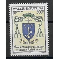 Timbre de Wallis et Futuna - Numéro 611  - Neuf sans charnière