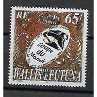 Timbre de Wallis et Futuna - Numéro 612  - Neuf sans charnière