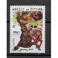 Timbre de Wallis et Futuna - Numéro 653 - Neuf sans charnière