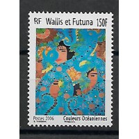 Timbre de Wallis et Futuna - 662 - Neuf sans charnière