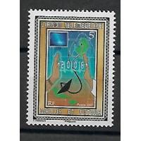 Timbre de Wallis et Futuna - Numéro 673 - Neuf sans charnière