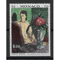 Timbre de Monaco - Numéro 1455 - Neuf sans charnière