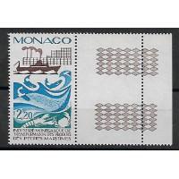 Timbre de Monaco - Numéro 1499 - Neuf sans charnière