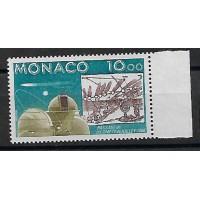 Timbre de Monaco - Numéro 1536 - Neuf sans charnière