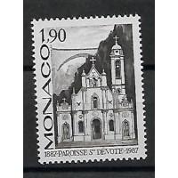 Timbre de Monaco - Numéro 1573 - Neuf sans charnière