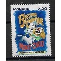 Timbre de Monaco - Numéro 1596 - Neuf sans charnière