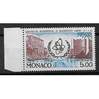 Timbre de Monaco - Numéro 1602 - Neuf sans charnière