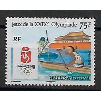 Timbre de Monaco - Numéro 695 - Neuf sans charnière