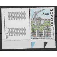 Timbre de Monaco - Numéro 1549 - Neuf sans Charnière