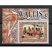 Timbre de Wallis et Futuna - Numéro 617 - Neuf sans charnière