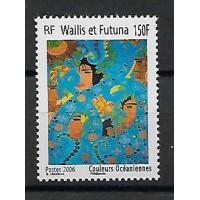 Timbre de Wallis et Futuna - Numéro 662 - Neuf sans charnière