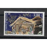 Saint Pierre & Miquelon - Numéro 662 - Neuf sans charnière