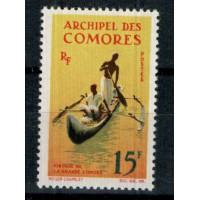 Timbres des Comores - Numéro 33 - Neuf sans charnière