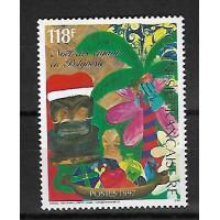 Polynésie - Numéro 554 - Neuf sans Charnière