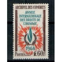 Timbres des Comores - Numéro 49 - Neuf sans charnière