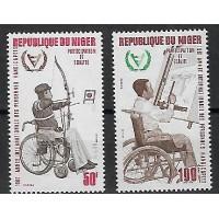 Niger - Numéro 536 à 537 - Neuf sans Charnière