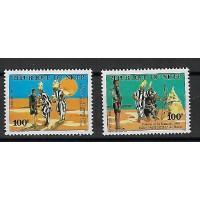 Niger - Numéro 539 à 540 - Neuf sans Charnière
