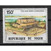 Niger - Numéro 571 - Neuf sans Charnière