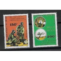 Niger - Numéro 574 à 575 - Neuf sans Charnière