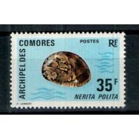 Timbres des Comores - Numéro 75 -  Neuf sans charnières