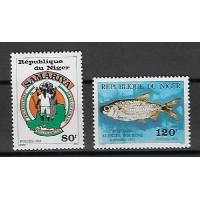Timbre du Niger - Numéro 635 à 636 - Neuf sans charnière