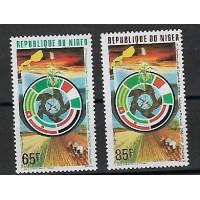 Timbre du Niger - Numéro 648 à 649 - Neuf sans charnière