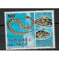 Timbre du Niger - Numéro 653 - Neuf sans charnière