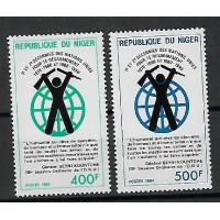 Timbre du Niger - Numéro 655 à 656 - Neuf sans charnière