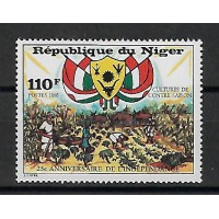 Timbre du Niger - Numéro 685 - Neuf sans charnière
