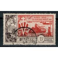 Timbres des Comores - Numéro PA 4 - Oblitéré