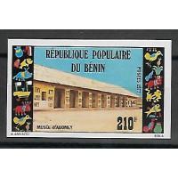 Timbre du Benin - ND - Numéro 402 - Neuf sans charnière