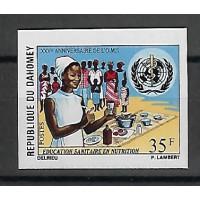 Timbre du Dahomey - ND - Numéro 327 - Neuf sans charnière