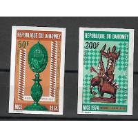 Timbre du Dahomey - ND - PA 205 à 206 - Neuf sans charnière