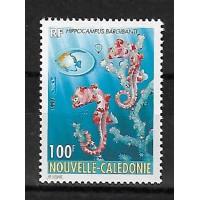 Nouvelle Calédonie - Numéro 740 - Neuf sans Charnière