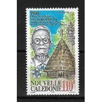 Nouvelle Calédonie - Numéro 762 - Neuf sans Charnière